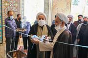 تصاویر/ آیین افتتاح نخستین یادمان شهدای روحانی در مدرسه صدر بازار اصفهان