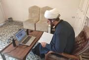 برگزاری آزمون استادی حوزه ایلام به صورت آنلاین