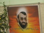 تصاویر آرشیوی از مراسم بزرگداشت شهید حجت الاسلام والمسلمین دهداری- مهر ماه ۱۳۸۵