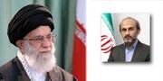 حكم تعيين الدكتور بیمان جبلي رئيساً لمؤسسة الإذاعة والتلفزيون في جمهورية إيران الإسلامية