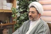 افتتاح مراکز مشاوره اسلامی در اراک و بیرجند