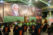 تصاویر/ مراسم بزرگداشت مرحوم علامه حسن زاده آملی در اصفهان