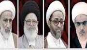واکنش علمای برجسته بحرین به عادیسازی روابط با اسرائیل