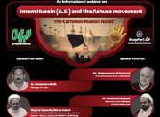 گزارشی از برپایی وبینار «امام حسین(ع) و نهضت عاشورا؛ میراث مشترک انسانی»