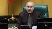 مجلس یازدهم به دوران تاریک مجوزهای رانتی پایان داد | تقدیر از عملکرد وزارت بهداشت و نیروهای جهادی