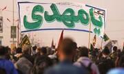 «الهیات سیاسی زیارت اربعین» بررسی شد