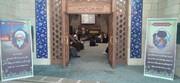 تصاویر/ مراسم بزرگداشت علامه حسن زاده آملی در مسجد دانشگاه تهران