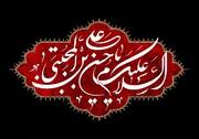 امام حسن مجتبیٰ (ع) کی دس اخلاقی خصوصیات