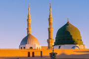 Qualities of the Prophet (pbuh)