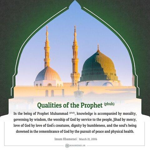 prophet s