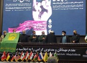"""تصاویر/ شہدائے استقامت کی قربانیوں کو خراج تحسین پیش کرنے کی غرض سے """"مجاہدان دیار غربت"""" کے نام سے تہران میں کانفرنس"""