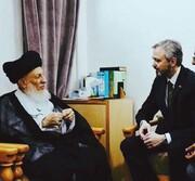 نظر سفیر صربستان در عراق درباره مرحوم آیتالله العظمی حکیم