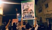 البحرين/الدعوة إلى جمعة غضب ضد التطبيع