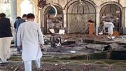 """""""داعش"""" يعلن مسؤوليته عن الهجوم على مسجد في شمال شرق أفغانستان"""