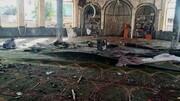 جامعه اساتید حوزه علمیه فارس اقدامات تروریستی افغانستان را محکوم کرد