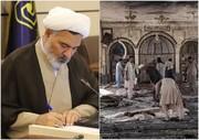 پیام تسلیت مدیر حوزه علمیه خواهران به مناسبت شهادت شیعیان در مسجد قندوز افغانستان