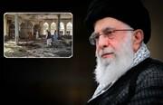 بيان الإمام الخامنئي عقب الحادثة المُفجعة لتفجير مسجد في محافظة قندوز بأفغانستان