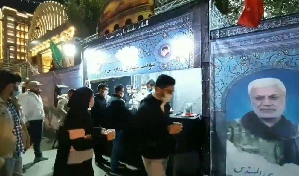 فیلم | خدمت رسانی موکب مدافعین حرم استان هرمزگان