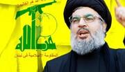 حزبالله کشتار شیعیان افغانستان را محکوم کرد