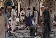 آیت الله شیرازی حمله تروریستی قندوز افغانستان را محکوم کرد