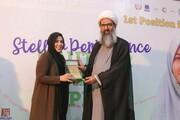 تصاویر/ اسلام آباد میں کوثر کالج برائے خواتین کی جانب سے تقریب تقسیم انعامات