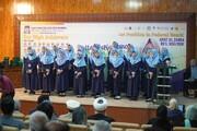اسلام آباد؛ کوثر کالج برائے خواتین کی جانب سے تقریب تقسیم انعامات