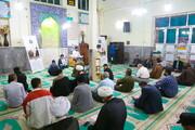 تصاویر / مراسم بزرگداشت مرحوم علامه حسن زاده آملی در مسجد طفلان مسلم قم