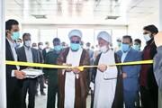 تصاویر/ افتتاح نهاد پیشرفت و آبادانی شهرستان شاهرود در بیارجمند