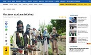 سرمقاله روزنامه هندی درباره تحلیل عاشورا