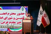 معضل اول و آخر اصفهان، آب و جاری شدن زاینده رود است