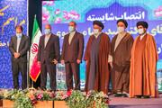 تصاویر/ مراسم تکریم و معارفه استاندار اصفهان
