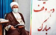 بیانیه گام دوم انقلاب اسلامی یک پیام معمولی نیست