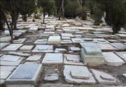 सऊदी सरकार शिया क़ब्रों पर मौजूद हर तरह के निर्माण को ध्वस्त करने की इच्छुक है