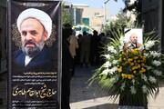 تصاویر/ مراسم تشییع پیکر مرحوم حجت الاسلام والمسلمین ابوالقاسم طاهری