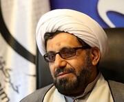 پیش همایشهای کنگره بینالمللی نهج البلاغه در شهرستان های اصفهان برگزار می شود