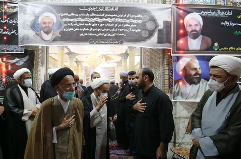 تصاویر/ مراسم بزرگداشت مرحوم حجت الاسلام والمسلمین ابوالقاسم طاهری