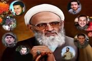مهمان نوازی مرحوم علامه حسنزاده آملی از مجاهدان لبنانی