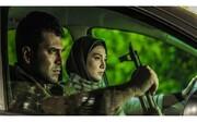 یادداشت رسیده| ضعف سریال «افرا» در معرفی فرهنگ اصیل اسلامی