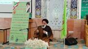 پیشنهاد آیت الله موسوی اصفهانی به پرسنل نیروی انتظامی برای ایام گشت زنی