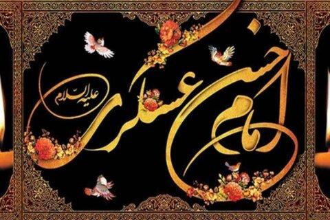 تبیین کرامات امام حسن عسکری (ع) در «مصباح الهدی»