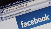 انتقاد گروههای حقوق بشری آمریکا از فیس بوک به دلیل محتوای ضد اسلامی