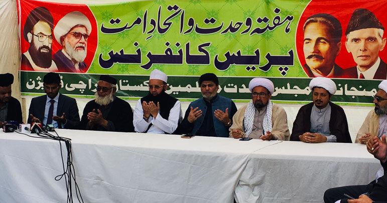 اقدام متقابل شیعیان پاکستان برای تحکیم وحدت اسلامی