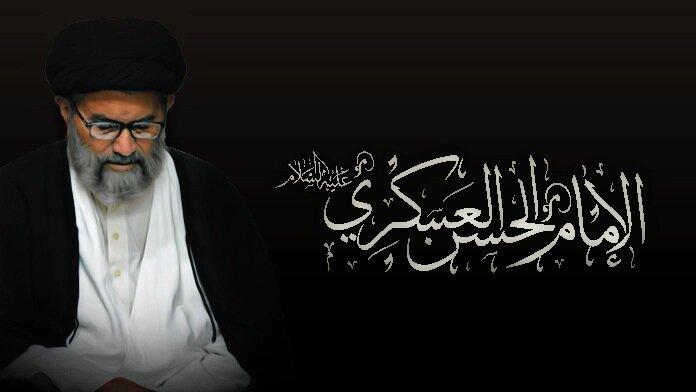 امام حسن عسکری برای ترویج آموزه های دینی خستگی ناپذیر تلاش کردند