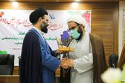تصاویر/ آیین اختتامیه دوره توانمندی سازی راهیاران استانی بنیاد هدایت در خوزستان