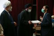 تجلیل از یاوران وقف در استان قزوین