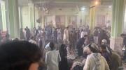 بیانیه حوزه علمیه خواهران خوزستان در پی کشتار مردم مظلوم قندهار