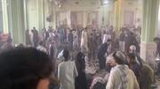 خدا کا گھر ایک بار پھر لہو لہان؛ افغانستان میں شیعوں کی مسجد اور حسینیہ میں دو دھماکے، ۳۳شہید