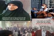 از مادر لبنانی که قربانی فتنه شد تا روزهای خونین افغانستان