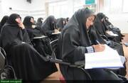 ساختار اداری مدارس علمیه خواهران نیاز به اصلاح دارد | نظام آموزشی خواهران متناسب با نقش زن در اسلام بازطراحی شود
