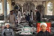 روحانی کشمیری: افغانستان به گورستان تروریستها تبدیل خواهد شد